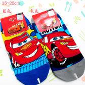 閃電麥坤兒童襪子短襪直版襪15-22cm 02122591【77小物】