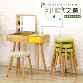 小凳子創意沙發凳家用矮凳小方凳實木客廳布藝皮圓凳椅子板凳成人igo『潮流世家』