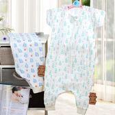 新品夏季 兩層紗布短袖卡通分腿嬰幼兒睡袋 防踢被【全館免運八五折任搶】