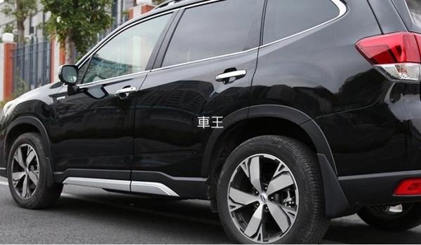 【車王汽車精品百貨】Subaru 森林人 原車紋理 原車紋路 Forester 五代 速霸陸 擋泥板
