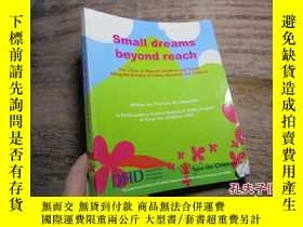 二手書博民逛書店small罕見dreams beyond reach 20021