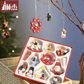 琳杰2019年新款木質圣誕老人圣誕樹裝飾品套裝木質彩繪雪老人掛件