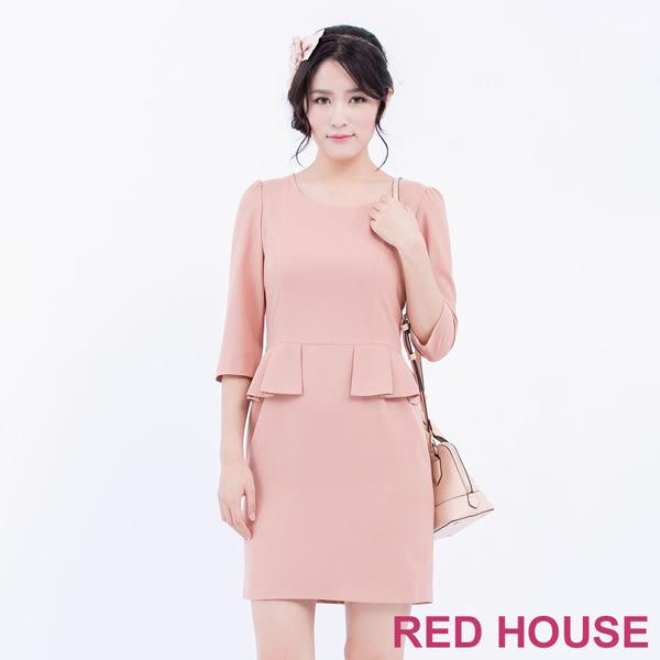 RED HOUSE-蕾赫斯-素色波浪五分袖合身洋裝(共2色)