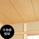 木紋 日式 和風 牆紙Lilycolor...
