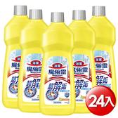 【魔術靈】浴室清潔劑 舒適檸檬 經濟瓶(500ml x 24入)