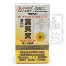 人生製藥 渡邊葉黃素複方軟膠囊(60粒)x1(金盞花萃取物)