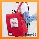 雙肩包後背包休閒包USB充電孔包包I LIKE YOU印花英文圖樣-紅/藍/黑【AAA3897】預購