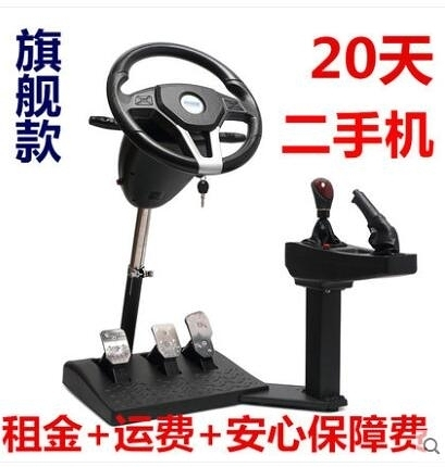 方向盤 出租汽車駕駛模擬器科目二三方向盤學車教練車教考駕照訓練機 瑪麗蘇DF
