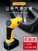 無線智能汽車輪胎電動加氣充氣打加氣泵筒便攜式充電車載車胎車用