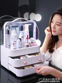 防塵化妝品收納盒口紅護膚品梳妝台桌面置物架簡約大容量箱包YYS【概念3C旗艦店】