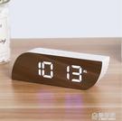 新款學生宿舍多功能鏡面鬧鐘 LED護眼化妝鏡客廳床頭臥室鬧鈴時鐘 極有家