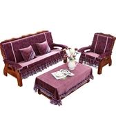 椅墊 實木沙發墊帶靠背組合套裝四季通用套老式紅木沙發坐墊 萬客居