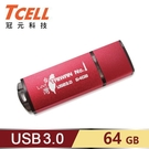 【TCELL 冠元】USB3.0 TAIWAN NO.1 隨身碟 64GB 紅