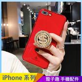 新年轉運殼 iPhone SE2 XS Max XR i7 i8 i6 i6s plus 手機殼 旋轉錢幣 鑲鑽支架 保護殼保護套 防摔軟殼