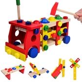 工程玩具魯班螺絲車拆裝工具椅工程螺母組合2-3-6歲兒童益智男孩敲球玩具 嬡孕哺