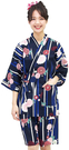 Nishiki【日本代購】和式清涼居家服 睡衣 上下套裝 棉100%-菊に矢絣