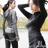 新款運動服女秋冬長袖緊身上衣瑜伽服運動外套健身服速乾跑步  潮流前線