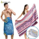 沙灘浴巾 超強吸水速乾毛巾 游泳運動員成人超輕旅行裹身防滴墊