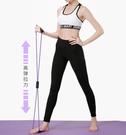 拉力器8字拉力器家用健身彈力帶瑜伽男女開肩神器美背肩頸拉伸運動器材 【全館免運】