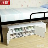 鞋櫃 床底鞋架簡易床下用經濟型省空間女寢室宿舍大學生門口小型矮鞋柜 CP4695【野之旅】