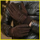 聖誕禮物 保暖手套 手套男士冬天騎行摩托車皮手套