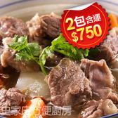 *《牛肉麵、湯品》清燉牛肉湯(4-5人份) 2包 含運。 女明星的最愛、TV電視激推  ☆人氣組合E