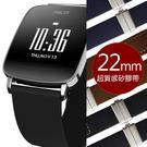 【完全計時】手錶館│ 高品質防水矽膠錶帶...