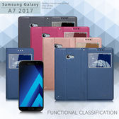 XM Samsung Galaxy A7 2017版 宇宙之星視窗支架皮套
