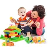 積木拼裝大顆粒男孩子女孩寶寶益智兒童玩具1-2-3-6周歲4WY【免運】