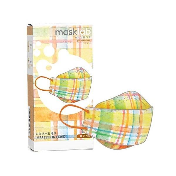 masklab 成人KF韓式立體口罩(盒裝10入) 印象派水彩格紋【小三美日】