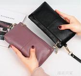 手拿包女士大容量手拎包包2019新款手機零錢包女媽媽牛皮小包『潮流世家』