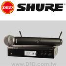 美國 舒爾 SHURE BLX24R/SM58 手持式無線系統 公司貨