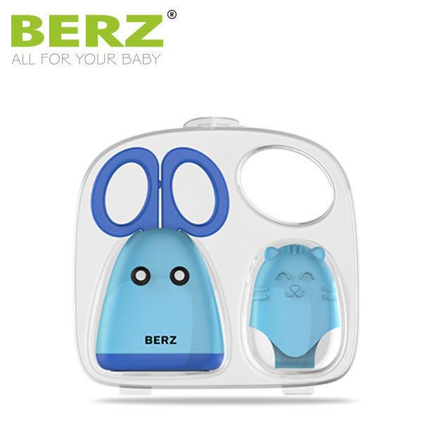 英國 BERZ 兒童食物剪刀組(藍)