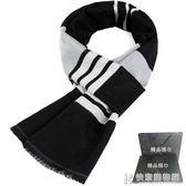 男士圍巾韓版秋冬季加厚保暖格子簡約學生年輕人百搭英倫圍脖 快意購物網