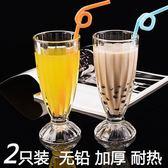 創意無鉛玻璃奶茶杯加厚果汁杯冰淇淋杯耐熱飲料杯啤酒杯子奶昔杯
