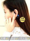 藍芽商務耳機 無痛不入耳藍芽耳機超長待機掛耳式開車enong 驛能K70無線可接聽電話  DF  二度3C