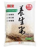 楓康養生米真空包2kg