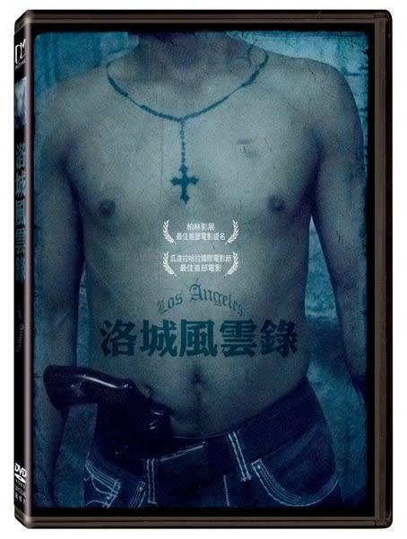 洛城風雲錄 DVD (購潮8) 4710756643142