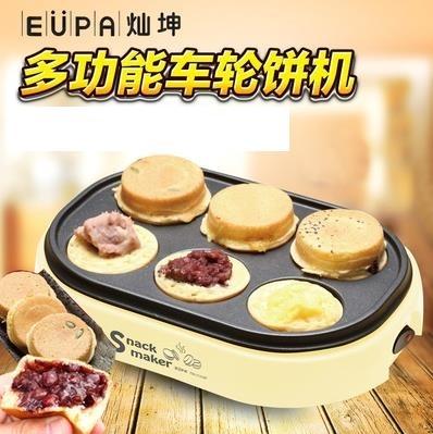 漢堡機 燦坤家用雞蛋漢堡爐鍋車輪餅機商用小型早餐烤餅機電紅豆餅機 莎瓦迪卡