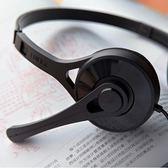 頭戴式電腦耳機重低音hifi立體聲雙插頭臺式電腦吃雞游戲線控帶 錢夫人小鋪