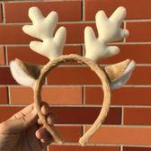 髮飾 麋鹿髮箍 毛絨長頸鹿角卡通動物頭飾 游樂場兔耳朵兒童髮卡-凡屋