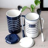 情侶一對創意辦公室陶瓷牛奶帶蓋勺簡約家用咖啡杯 Mc508『伊人雅舍』