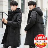 羽絨外套 男中長款韓版加厚青年休閒帥氣外套