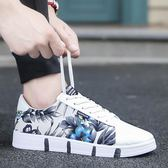 透氣男士帆布鞋學生男鞋韓版潮流青少年小白鞋子男休閒鞋板鞋 祕密盒子