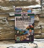 【西高地水族坊】德國JBL 生化去硝酸活性包 BioNitratEX (除硝酸鹽魔術包)