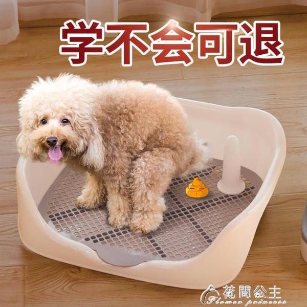 狗廁所小型犬防踩屎博美泰迪柯基用品尿盆拉屎砂盆寵物狗狗尿便盆 快速出貨YJT