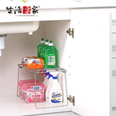 可堆疊ㄇ型收納架 生活采家 台灣製304不鏽鋼 廚房用 收納置物架#27127