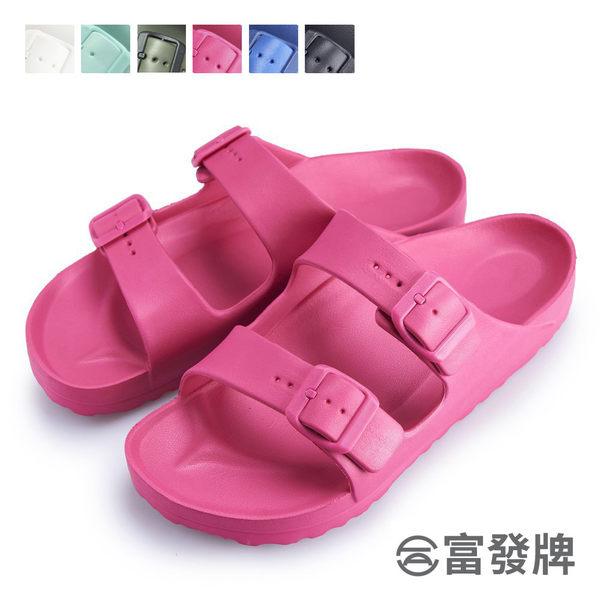 【富發牌】輕量造型防水拖鞋-黑/白/藍/綠/軍綠/桃  1SH01
