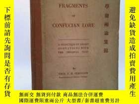 二手書博民逛書店【包罕見】Fragments of Confucian Lore