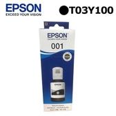 EPSON 原廠連續供墨墨瓶 T03Y100 黑